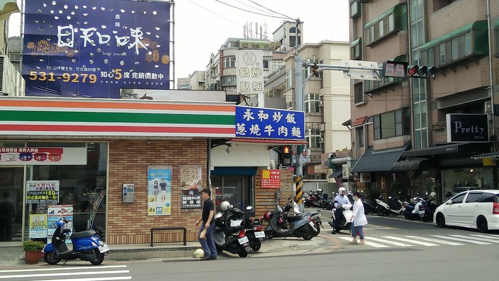 新竹在地美食--永和炒飯 蔥燒牛肉麵