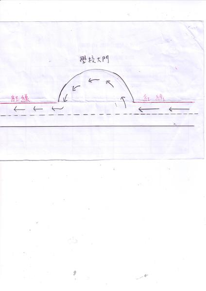 0902圖.jpg