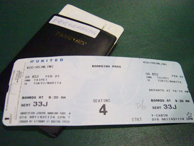 機票ㄟ~準備要出國去嚕!!