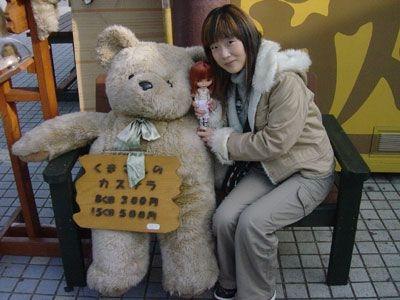 大大大熊~應該有很多人抱過