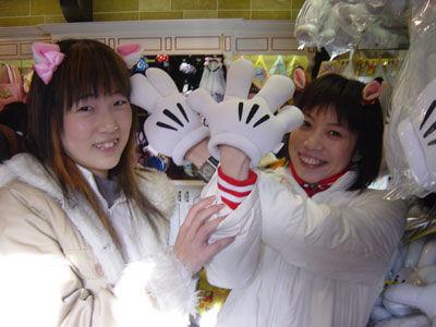 可愛的米奇手套