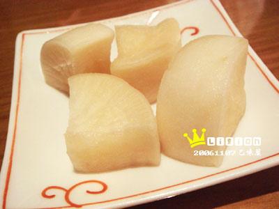 免費送的白蘿蔔小菜