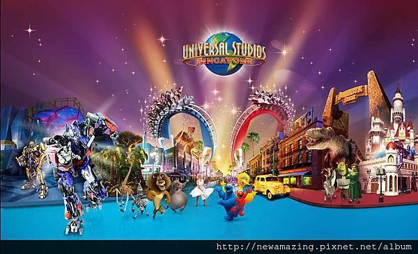 Multi-Character (Sesame Street Landscape)