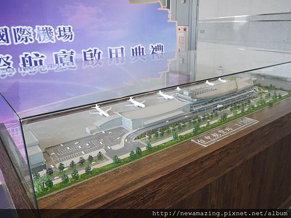 台中航空城 (5)