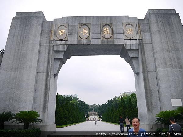 黃花崗紀念公園 (1)