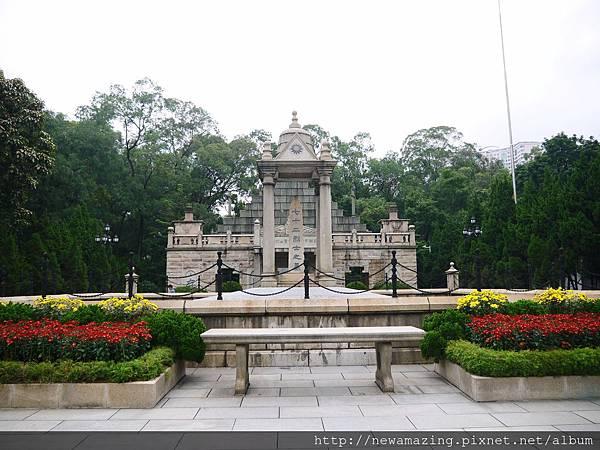 黃花崗紀念公園 (2)