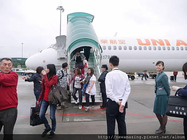 廣州機場 (1)