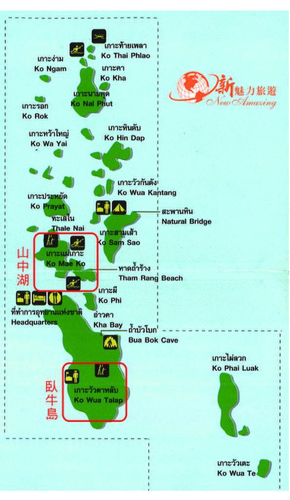 安通國家公園地圖