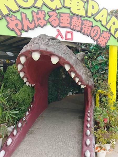 沖繩_180301_0003.jpg
