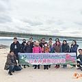 沖繩_180301_0006.jpg