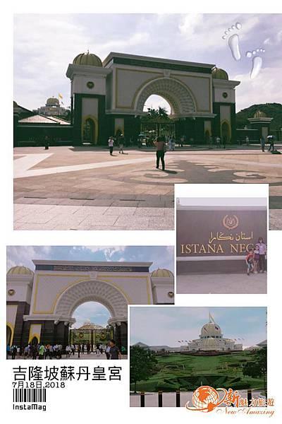 蘇丹皇宮.jpg