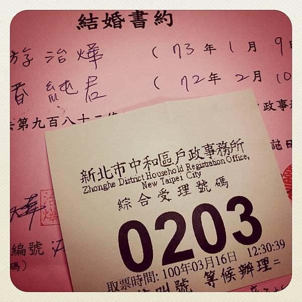 iphine 717