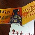 iphone20121107 420.jpg