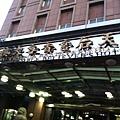 iphone20121107 419.jpg