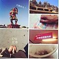iphone20121107 415.jpg
