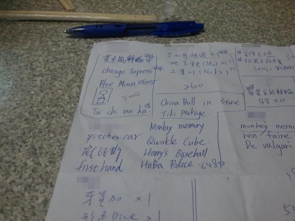細部(11清倉).jpg