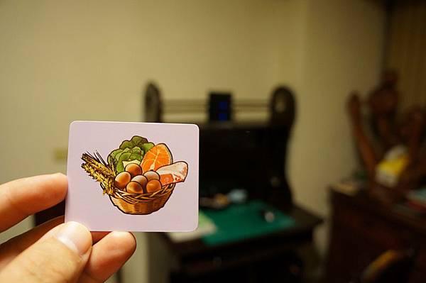 美食大亨-食材卡