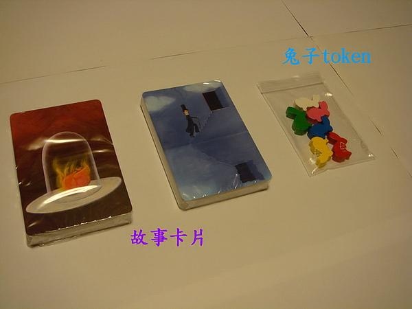 故事卡片+兔子token