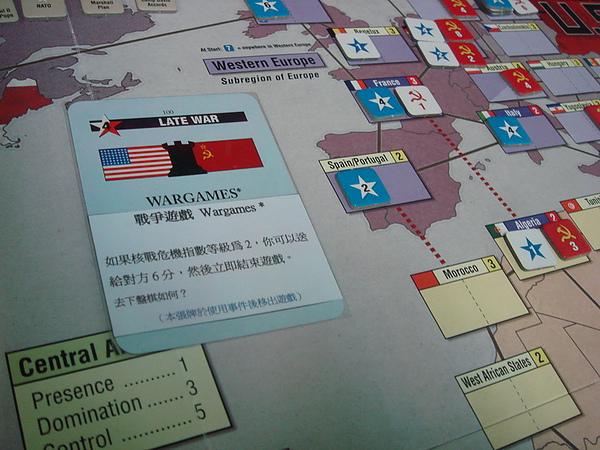 戰爭遊戲.JPG