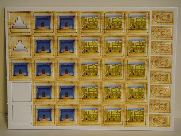 太陽神祭司(token11).JPG