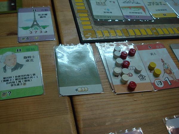 完成不了鐵塔(0619).JPG