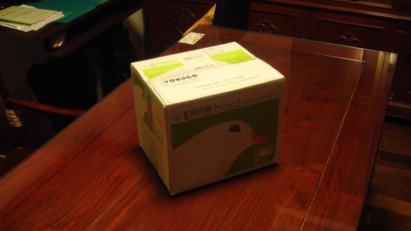箱子裡裝的是什麼呢.JPG