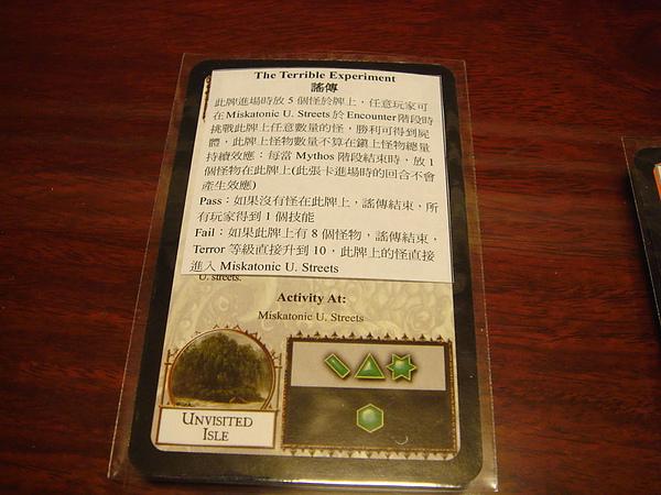 阿克罕(中文化-3).JPG