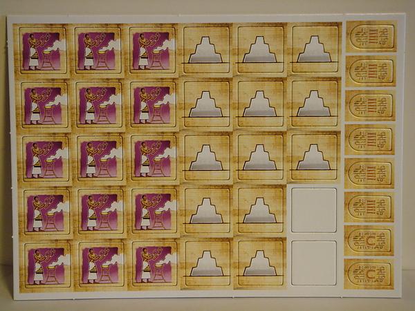 太陽神祭司(token78).JPG