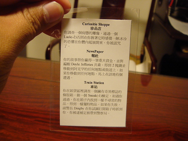阿克罕(中文化方法).JPG