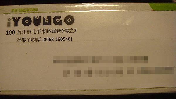 上面竟然寫著我的名子.JPG