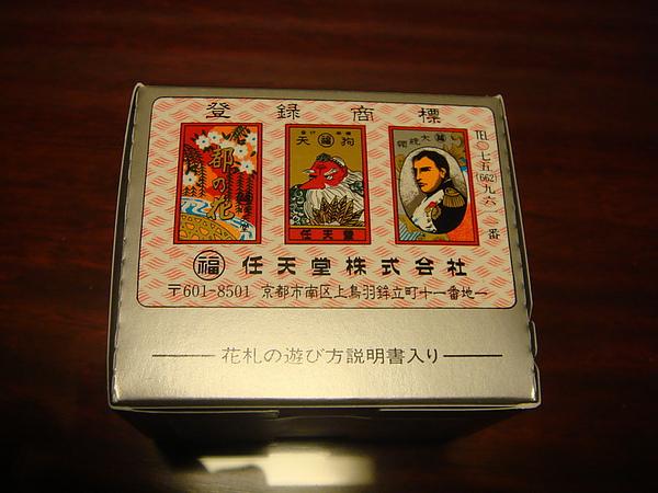三種等級(大統領).JPG