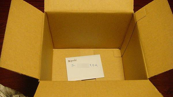 箱底是什麼.JPG
