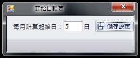 ghoya-10.jpg
