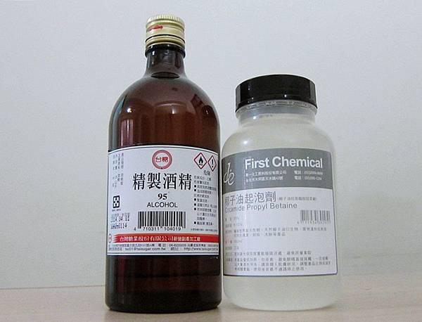 柚子清潔劑-01.5.JPG