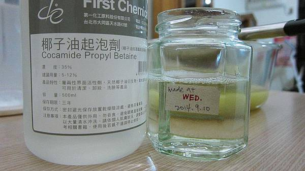 柚子清潔劑-04.JPG