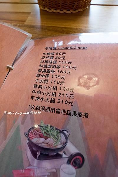 _DSF9107.jpg