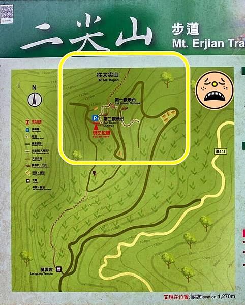 步道路線圖.jpg