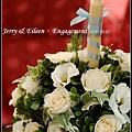 白玫瑰的祝福