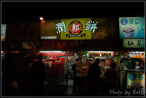 新竹城隍廟口郭潤餅