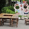 0046高雄市岡山區台灣滷味博物館