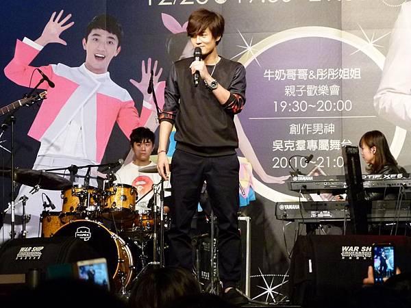 0041桃園縣蘆竹鄉「吳克羣夢想成真演唱會」在台茂購物中心