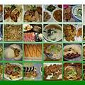 1311台中市北屯區昌平路小吃店