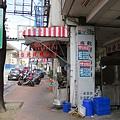 1279台中市西屯區台北花枝肉焿