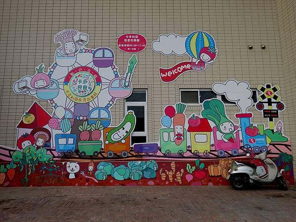 0189台南市後壁區卡多利亞良食故事館