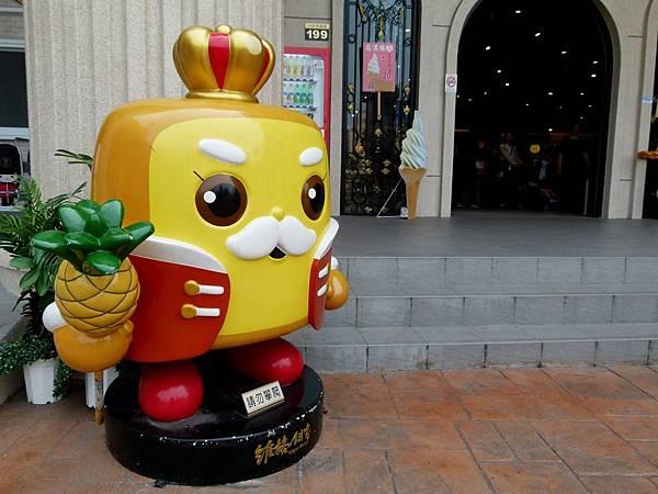 0302高雄市三民區維格黃金菠蘿城堡