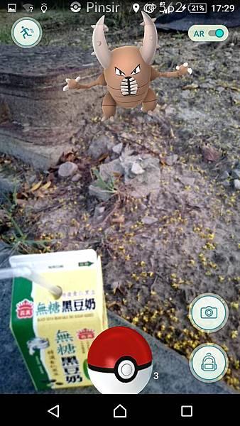 2048台中市南屯區文心森林公園