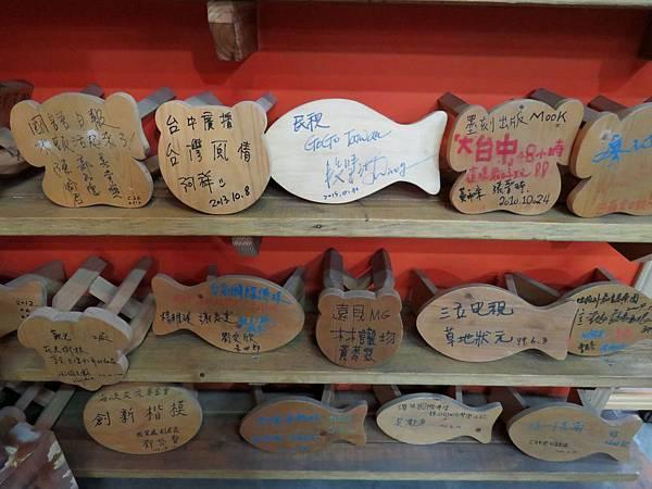 2066台中市大里區老樹根魔法木工坊