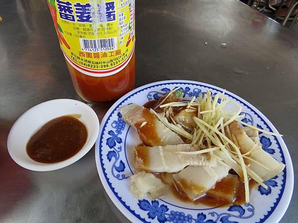 0604彰化縣田中鎮龍吉高麗菜飯
