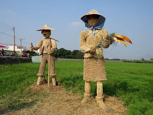 0618彰化縣田中鎮「稻草人藝術節」在望高寮