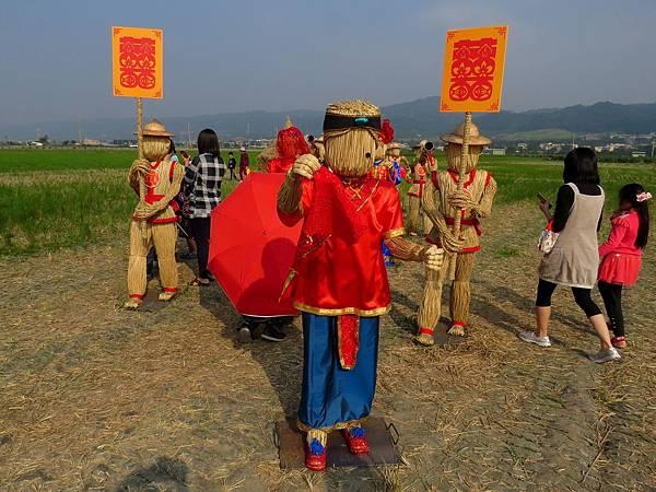 0629彰化縣田中鎮「稻草人藝術節」在望高寮